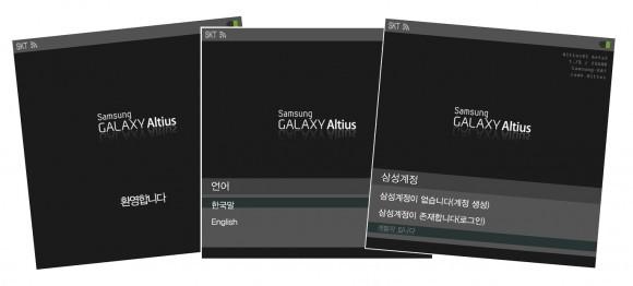 Samsung Galaxy Altius - La montre connectée de Samsung