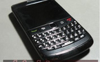 Un aperçu de BlackBerry OS 6.0 en vidéo