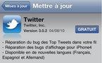 Twitter pour iPhone en français est disponible