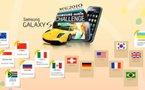 Samsung Mobile Challenge - Ouverture des qualifications