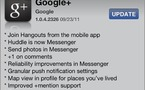Google Plus pour iPhone - Mise  jour