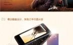 Samsung W2013 - Le clapet double écran de Samsung