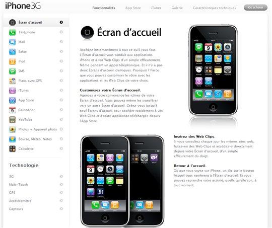 l'iPhone 3G sur le site d'Apple France et une sortie prévue pour le 17 juillet en France