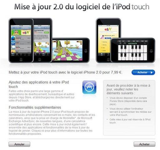Le Firmware 2.0 pour l'iPod Touch est maintenant disponible