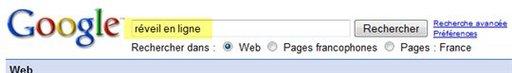 Google et les petites requêtes du soir