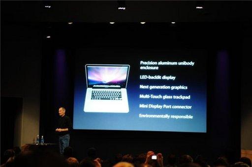 Le nouveau Macbook PRO 2008 d'Apple est vraiment .... classe