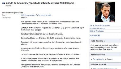 1 Euro pour sauver 120 salaires de l'entreprise Gamelin