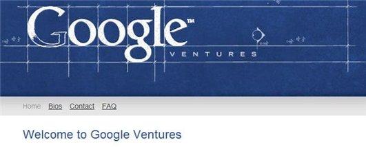 Google Ventures - Le fond d'investissement Google