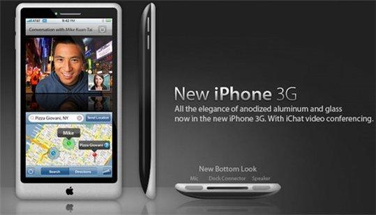 iphone 3 - un nouvel iPhone 3G pour le 17 juillet 2009 ?