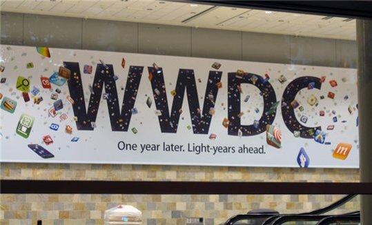 Apple WWDC 2009 le 8 juin - Les préparatifs ont démarré
