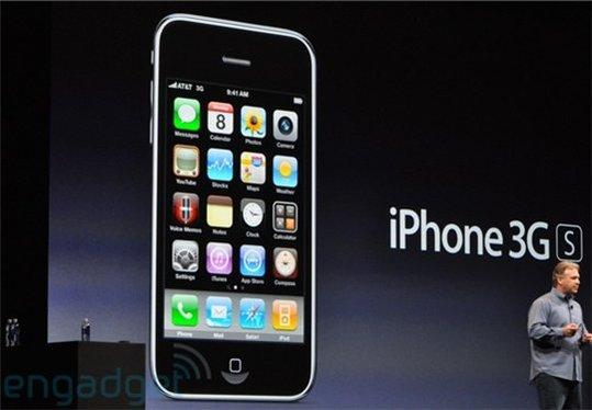 iPhone 3GS - le nouvel iPhone d'Apple en vente le 19 juin 2009