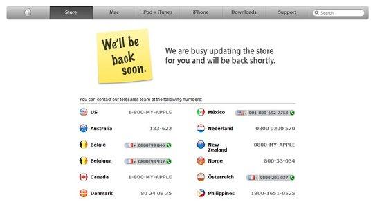 L'Apple Store est down - Apple nous prépare une surprise ?