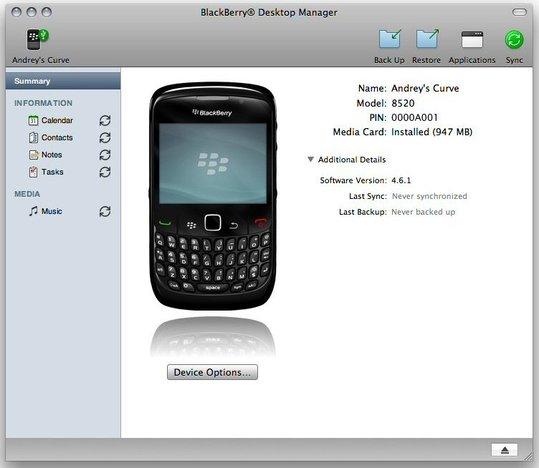 Blackberry Desktop Manager pour MAC le 2 Octobre