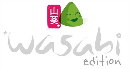 Netvibes Wasabi - 200 invitations à vous offrir