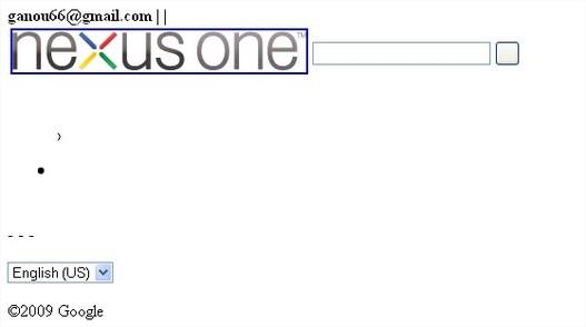 La future page d'aide Android pour le Nexus One est bizarre