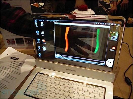 (CES 2010) Samsung fait dans la transparence
