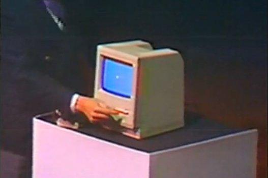 L'histoire a commencé le 24 Janvier 1984