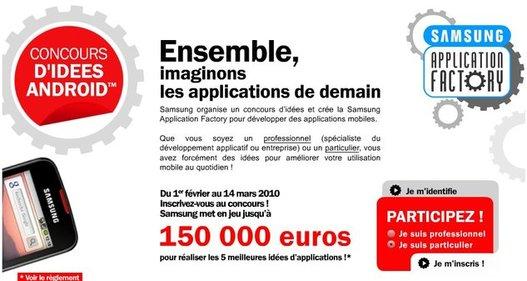 Samsung Application Factory - 150000 € en jeu pour des applications Android