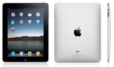 iPad appartient officiellement à Apple depuis le 17 mars 2010