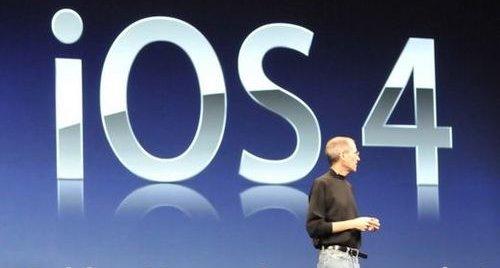 iPhone iOS4 - Les changements attendus du Firmware 4,0