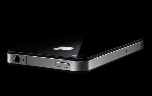 iPhone 4 - Apple s'explique vendredi 16 juillet à 19h
