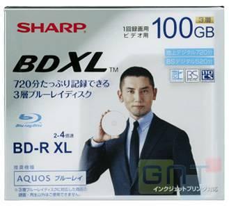 BDXL - Sharp sera le premier fabricant à faire des disques haute capacité