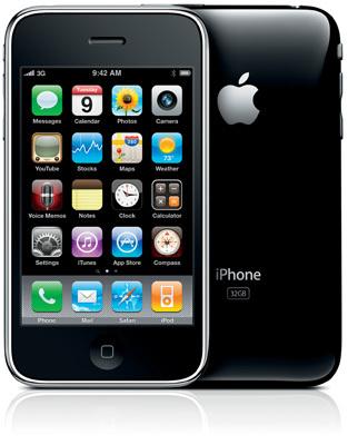 L'iPhone 3G et sa lenteur avec iOS4