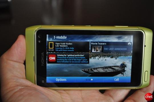 Amazon contraint d'annuler les commandes du Nokia N8 en Allemagne