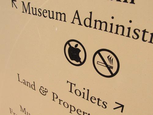 Les musées sont interdits aux fans d'Apple ?