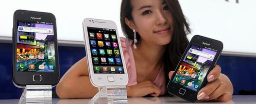 Samsung dévoile le Galaxy K