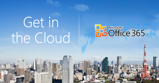 Microsoft adopte le cloud avec Office 365