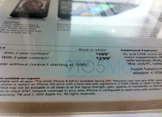 L'iPhone 4 blanc sera finalement commercialisé ?