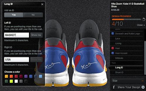 Facebook avec Bryant Nike de Personnalisez chaussure Kobe la jMpqLGSVUz
