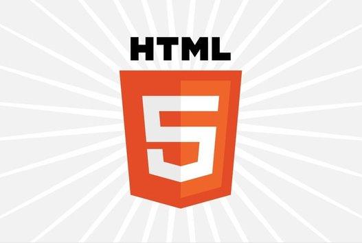 Découvrez le logo quasi officiel du HTML5