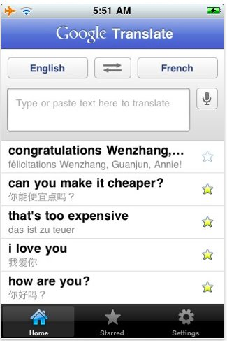 Google Traduction - Le service a maintenant son application iOS