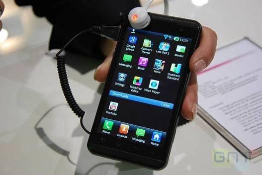 MWC 2011 - LG dévoile son Optimus 3D