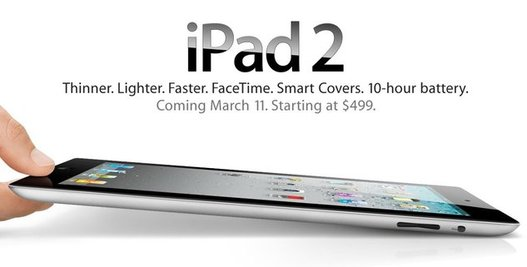 iPad 2 - La première vidéo