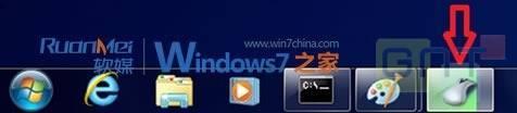 Windows 8  - Les premières images..