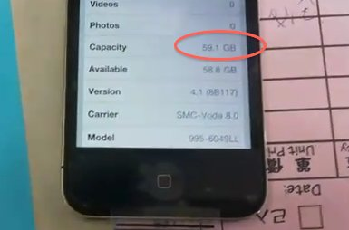 Un iPhone 4 à 64 Go - S'agit il un iPhone 5 déguisé ?
