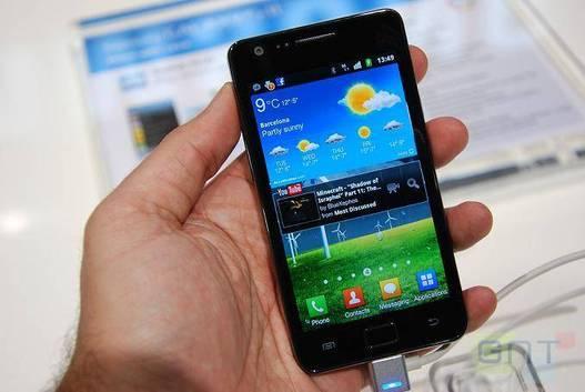 Le Samsung Galaxy S 2 sort en Corée du Sud