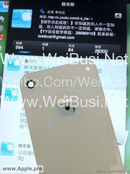 iPhone 5 - Une photo volée de la coque arrière