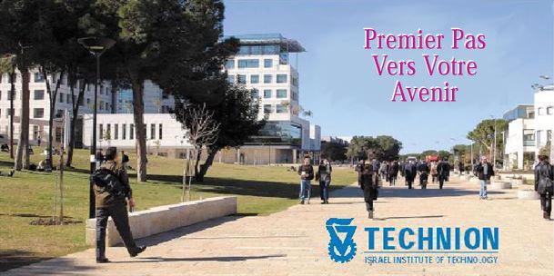 Technion - Une Fac au coeur de la Silicon Vallée Israélienne