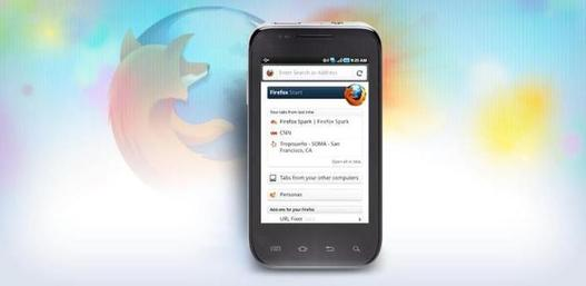 Firefox 5 pour Android c'est maintenant !