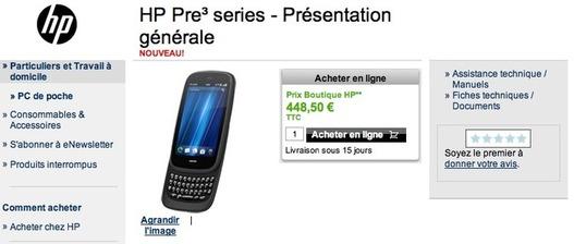 HP Pré 3 en vente et un Touchpad de 7 pouces en Aout ?