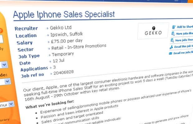 L'iPhone 5 en vente le 16 aout 2011 ?