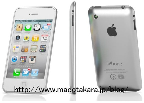 L'iPhone 5 serait un mini clone de l'iPad 2