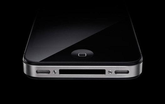 L'iPhone 5 en test chez les fournisseurs et opérateurs