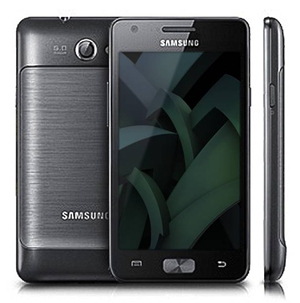 Samsung lance le Galaxy R