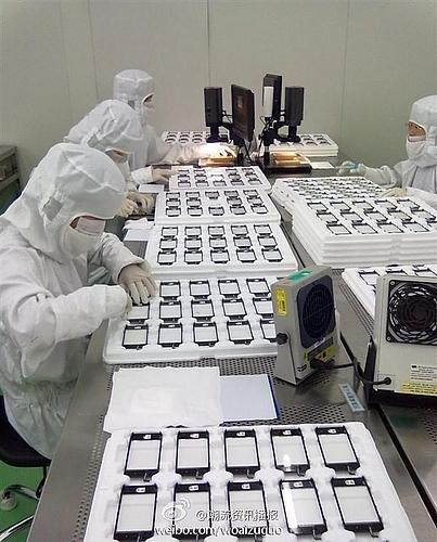 iPhone 5 - Le bouton Home deviendrait plus large et tactile