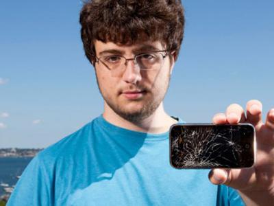 iOS - Le hacker Comex laisse tomber le jailbreak